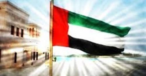 البيان: الإمارات تهدف لإنقاذ اليمن من طغيان ميليشيا الحوثي