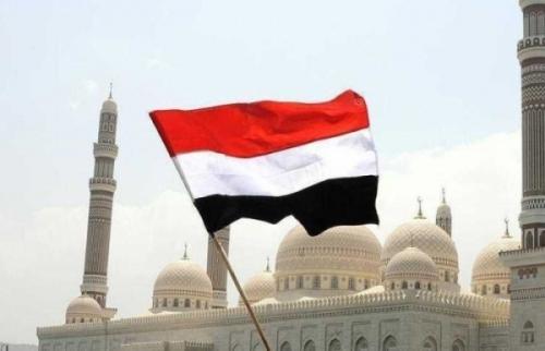 قرار حكومي ببطلان التصرف بأراضي وعقارات الأوقاف من قبل مليشيات الحوثي (وثيقة)