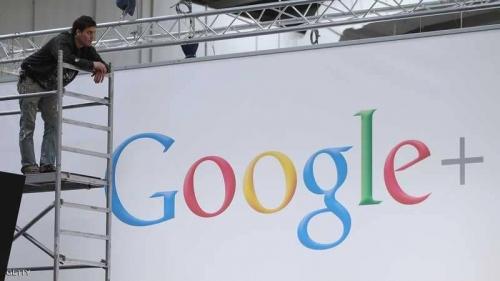 """مسمار جديد في نعش """"غوغل بلس"""""""