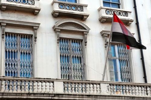 شاهد.. وثيقة تكشف سقطة جديدة لمسؤول يمني في بريطانيا