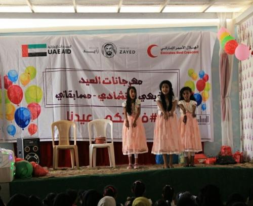 برعاية الهلال الإماراتي اختتام  مهرجان العيد بجمعية تنمية المرأة بشبوة