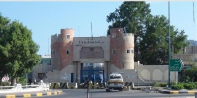 أمن عدن : القبض على متهم بقضية قتل مواطن بالمنصورة وسرقة سيارته