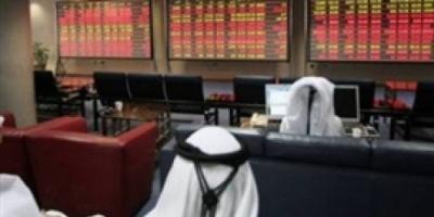 بورصة قطر تختتم أولى جلسات الأسبوع على تراجع