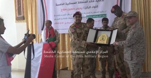 تفاصيل مغادرة لواء سوداني كامل الأراضي اليمنية