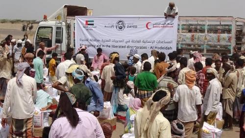 صور.. الهلال الاماراتي يواصل توزيع المساعدات الاغاثية لمواطني القرى النائية والنازحين في الحديدة