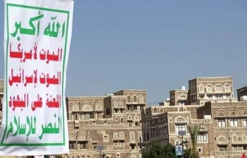 غلاب: سلطة الحوثي تتآكل وتستنزف قواها وسقوطها قادم