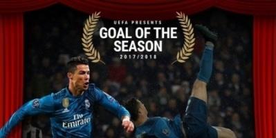 """""""يويفا"""" يعلن فوز كريستيانو رونالدو بجائزة أفضل هدف في الموسم"""