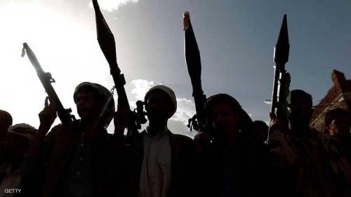 هكذا أفشلت مليشيا الحوثي مفاوضات جنيف قبل أن تبدأ