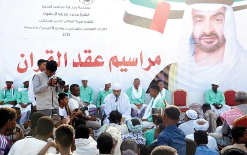 الهلال الأحمر الإماراتي يستعد لتنظيم الزواج الجماعي السادس بمشاركة 200 عروس بحضرموت