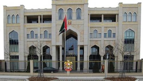 الإمارات تجدد تفنيدها للأكاذيب القطرية وتتهمها بدعم التطرف