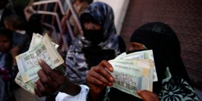 مراقبون اقتصاديون يحذرون من كارثة حقيقية إذا استمر انهيار الريال اليمني دون حلول