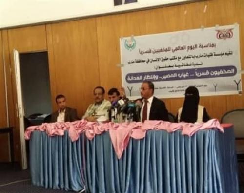 إحصائية جديدة باختطاف المليشيات الحوثية 800 شخص بمأرب
