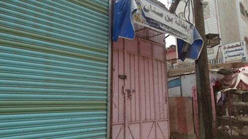 عصيان مدني يوقف قرار نقابة النقل برفع الأسعار في عدن