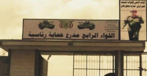 جنود اللواء رابع حماية رئاسية يستفزون أهالي دار سعد بهذه التصرفات