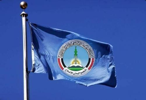 الإصلاح يحمل التحالف تبعات انهيار قيمة الريال اليمني