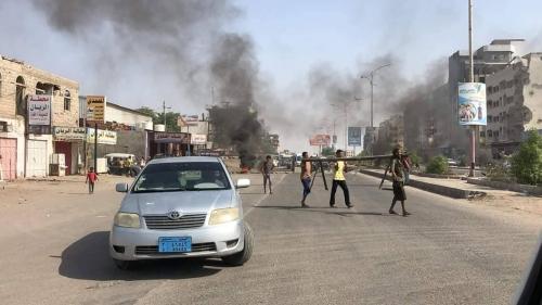 اتساع رقعة الاحتجاجات في عدن