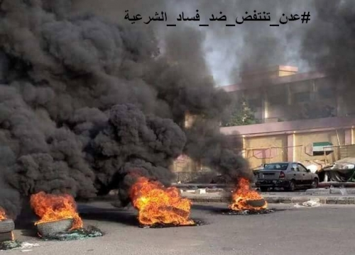 مواقع التواصل تشارك في انتفاضة عدن