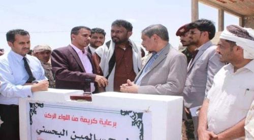 البحسني يفتتح مشاريع تعليمية جديدة في غيل بن يمين..   صورة