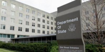 أميركا ترحب بإعلان التحالف العربي نتائج التحقيق في حادثة صعدة