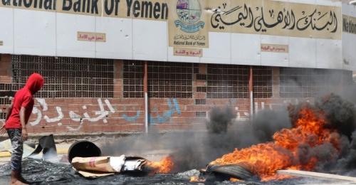 لليوم الثاني على التوالي إضراب شامل يعم العاصمة عدن وقرارات الحكومة لم تأتي أكلها