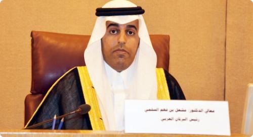 البرلمان العربي يثمن موقف التحالف في حادثة صعدة