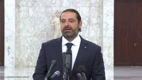 سعد الحريري يقدم صيغة لتشكيل حكومة لبنانية جديدة