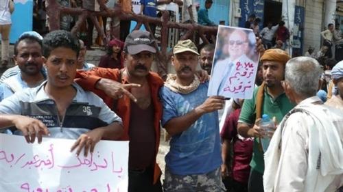 جرحى الحرب يتظاهرون أمام قصر المعاشيق..صور