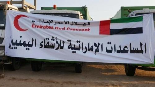 الإمارات أكبر دولة مانحة للمساعدات الإنسانية لليمن في 2018