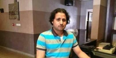 """أسرة المشهد العربي تنعي وفاة مراسلها """" نشوان حسين """""""