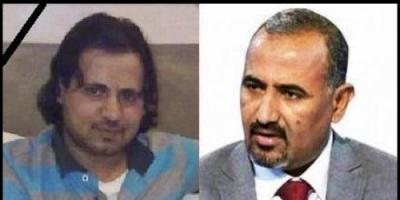 لزُبيدي يُعزي في وفاة الناشط السياسي والإعلامي الشاب نشوان حسين