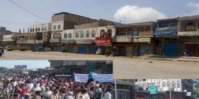 احتجاجات شعبية بالضالع ومنع توريد القات للمحافظات الأخرى وإغلاق المنفذ الجنوبي