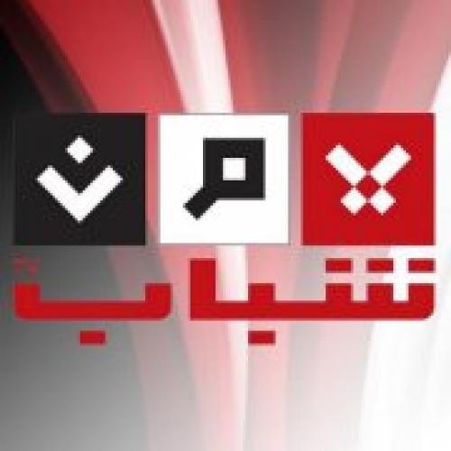 """رد قوي للنخبة الشبوانية على إدعاءات قناة """"يمن شباب"""" الإخوانية"""