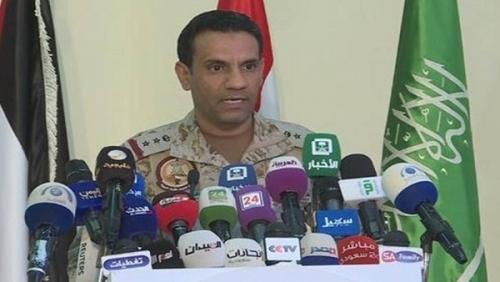 التحالف العربي يرد على أكاذيب الحوثي بشأن مفاوضات جنيف