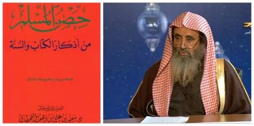 """إصابة الشيخ سعيد القحطاني مؤلف """"حصن المسلم"""" بمرض خبيث"""