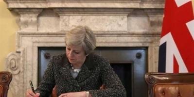 الغارديان: فكرة بقاء بريطانيا داخل الاتحاد تزداد جاذبية