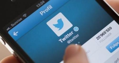 """""""تويتر""""  تتيح ميزة  """"البث الصوتي المباشر""""  عبر بيريسكوب"""