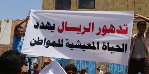 قائمة سوداء للتجار المتلاعبين بالأسعار في عدن