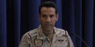 عاجل : التحالف العربي يكذب ادعاءات الحوثي بعرقلة وصول وفده إلى جنيف