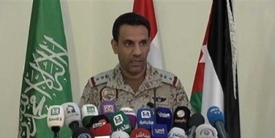 متحدث التحالف العربي: تدمير 268 موقعا حوثيا ومقتل 800 من المليشيا
