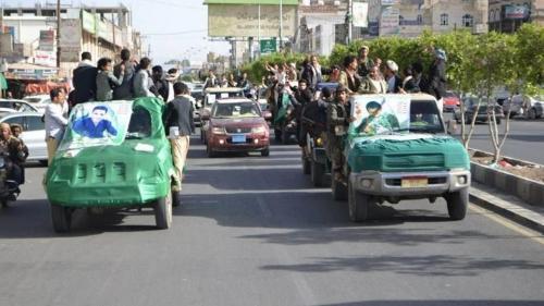 """بالتفاصيل.. مقتل مشرفي  """"الأمن والتسليح""""  للحوثيين في باقم"""