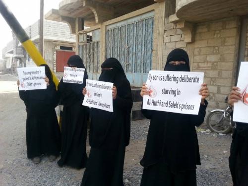 وقفة احتجاجية لرابطة أمهات المختطفين للكشف عن مصير أبنائهم بالحديدة