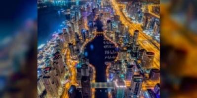 الإمارات.. أكثر من 3 مليارات درهم تصرفات عقارات دبي في أسبوع