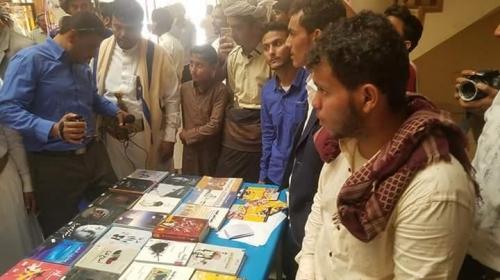 افتتاح أول معرض للكتاب في شبوة