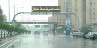 الجمعة.. استمرار هطول الأمطار الرعدية على 12 منطقة بالسعودية