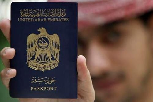 جواز السفر الإماراتي يمكنك من دخول 157 دولة دون تأشيرة مسبقة