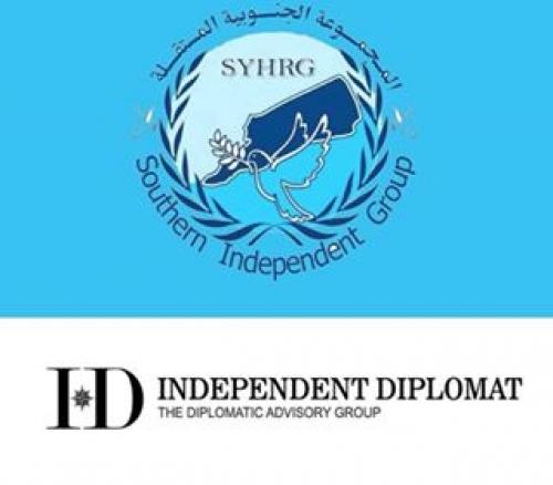 المجموعة الجنوبية المستقلة في جنيف تعقد اجتماعا هاما مع منظمة الدبلوماسيين المستقلين