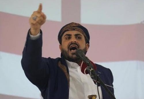 هل عكس هذا التصريح يأس الحوثي على الأرض؟