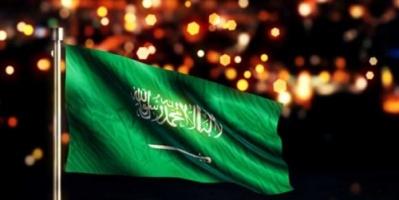 """وزارة الاتصالات السعودية تكلف موظفا بـ""""نشر الابتسامة الصادقة"""" بين الموظفين"""