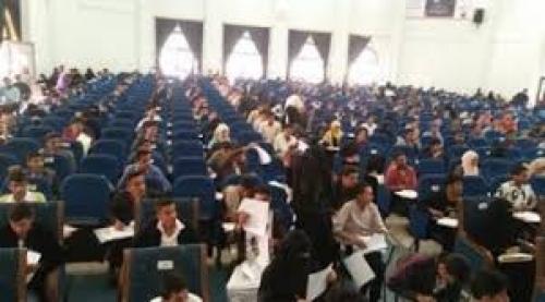 صور.. تخريج 74 من طلبة الصم والبكم بجامعة عدن