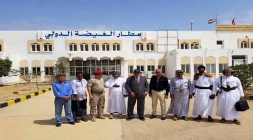 تسريع العمل بمطار الغيضة الدولي لافتتاحه قريباً